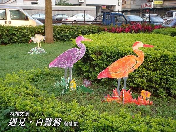 明湖里.jpg
