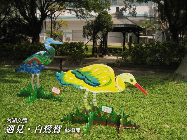 油畫內湖03.JPG