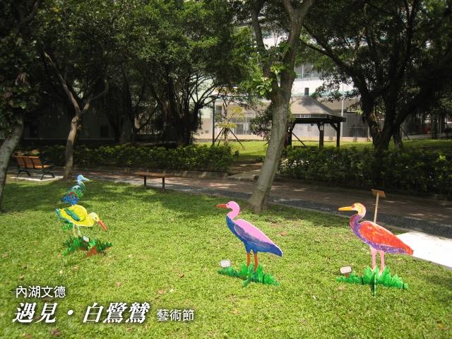 油畫內湖04.jpg