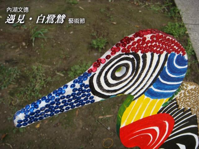 閃亮新視界02.jpg
