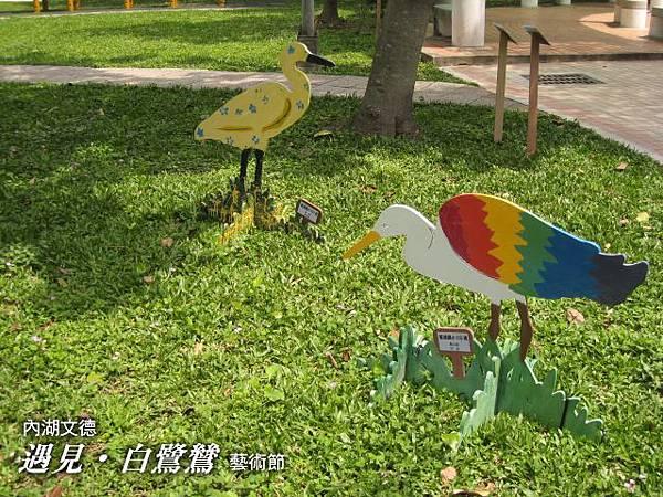 碧湖國小02.jpg