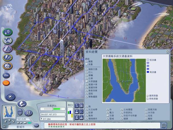市中心捷運系統交通流量資料