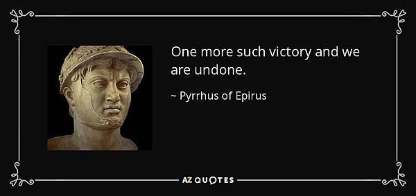 pyrrhus_victory.jpg