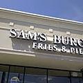 sams_burger.jpg