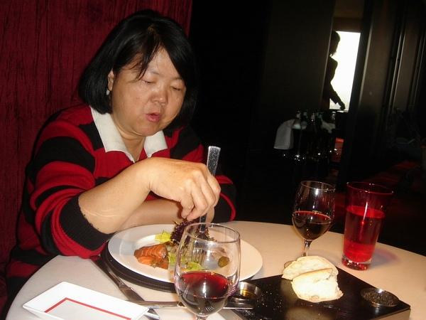 2007 遠企飯店