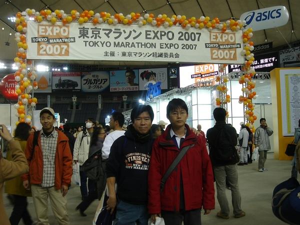2007東京馬拉松