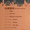 2011.12.18. 台北 富邦