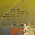 2010.02.28. 高雄