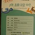 2010.03.14. 屏東 墾丁