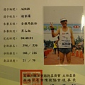 2008.01.13. 高雄 西子灣