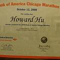 2008.10.12. 美國 芝加哥