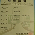 2006.03.19. 台北 國道