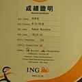 2005.12.18. 台北 ING