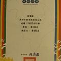 2004.04.11. 台北 金石