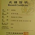 2003.12.21. 台北 三陽