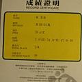 2003.11.16. 台南 曾文水庫