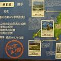 台灣99 四季