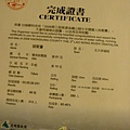 2006.06.03. 台南 荖濃溪 鐵人三項