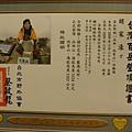 2009.04.17. 品田、池有