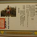 2008.03.29. 南橫三星