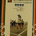 2005.04.10. 台北 金石