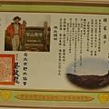 2004.12.19. 雪山東峰