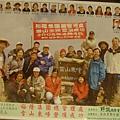 2005.04.02. 雪山東峰