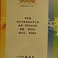 2003.04.20. 台北 金山