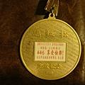 2009 台北富邦