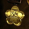 2011 東京