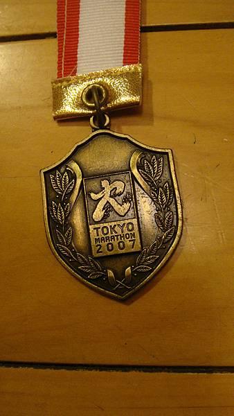 2007日本東京馬拉松