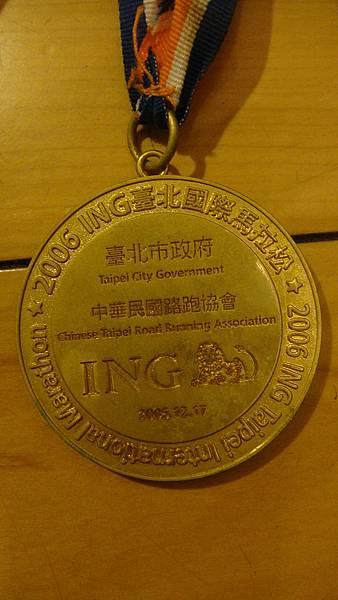 2006台北ING