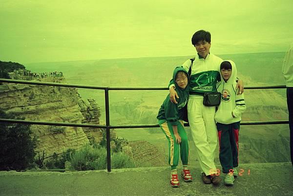 1988.08.大峽谷