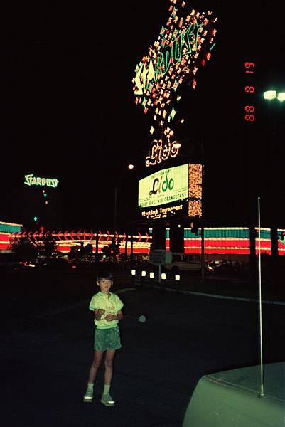 1988.08.拉斯維加斯 img0012