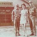 陸軍步校預官役 阿咪來訪與連長