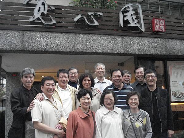 2010年11月同學會 021.jpg