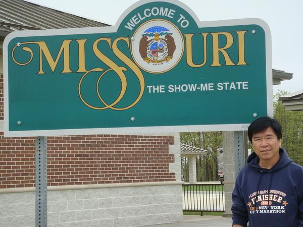 密蘇里州 2009.04.29.