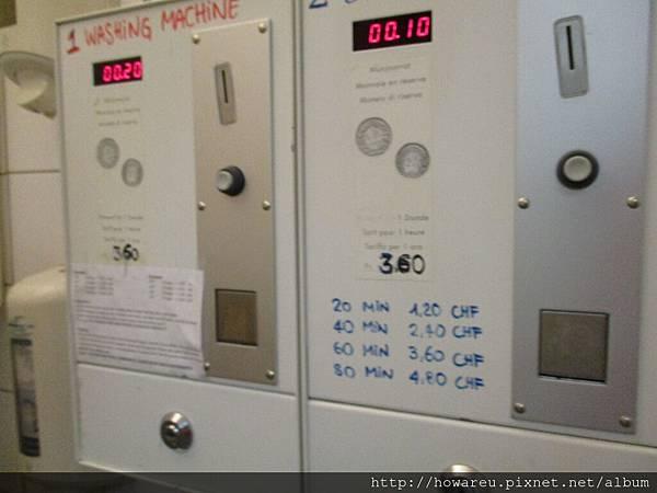 洗衣機和烘衣機價錢