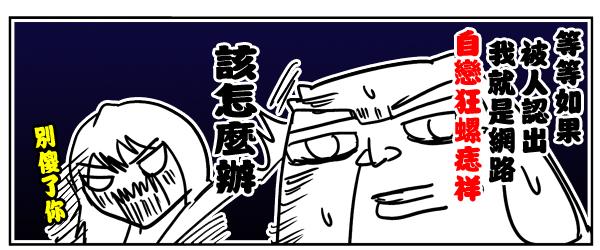 鼻妹04A