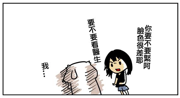 鼻妹03D