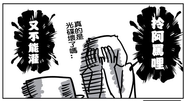 華碩06拷jpg