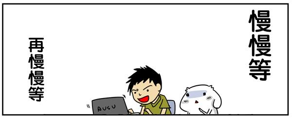 華碩0302