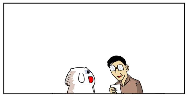 改名子04
