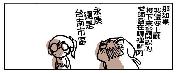008拷貝11