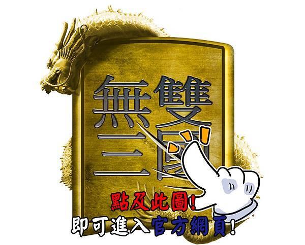 Rainbow_渼銂葀玿2_Logo_20131124