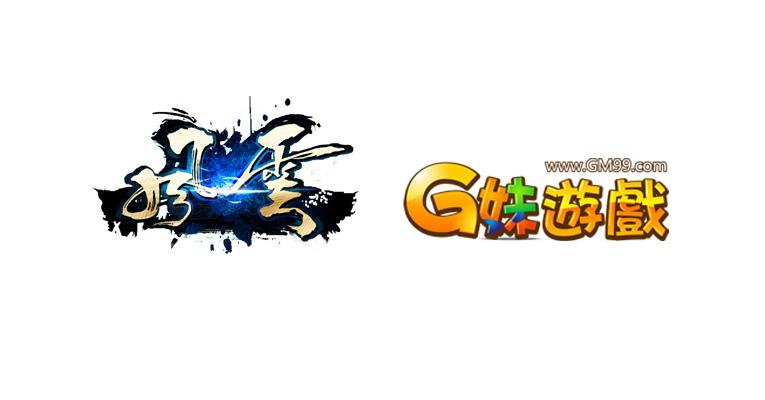 風雲logo拷貝