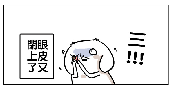 00110拷貝