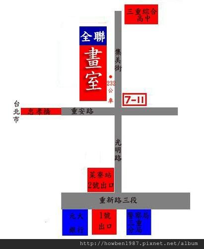 2016蕭老師畫室地圖