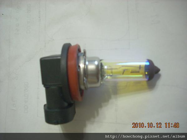 DSCN1623.JPG