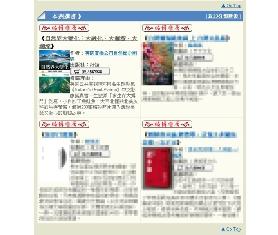 小-自然界大變化-人文科普報編輯選書.jpg